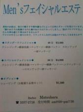 200903311511.jpg